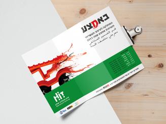 inbaros print postcard brand
