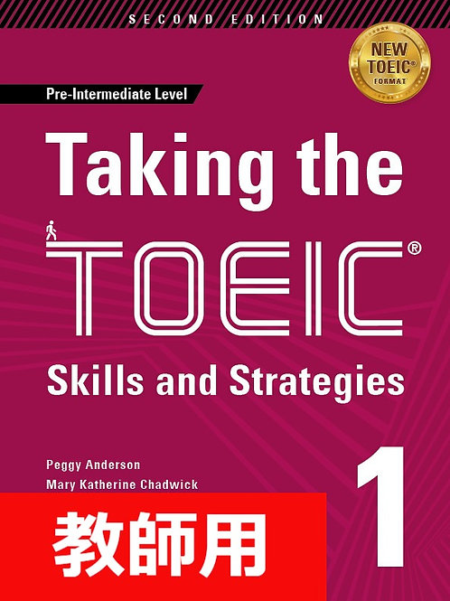 Taking the TOEIC Second Edition 1 -  CLASSBOX Access Code