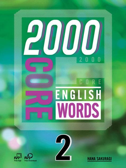 2000 Core English Words 2 Student Book - BIGBOX Access Code