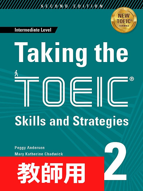 Taking the TOEIC Second Edition 2 -  CLASSBOX Access Code