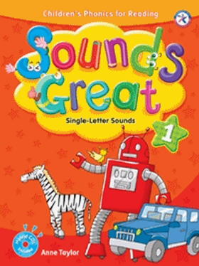 Sounds Great 1 Student Book - BIGBOX Access Code