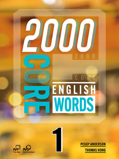 2000 Core English Words 1 Student Book - BIGBOX Access Code
