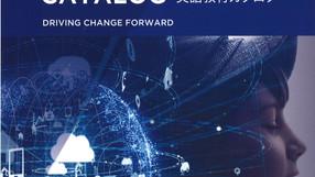 Compass Publishing ELT Catalogが完成しました。