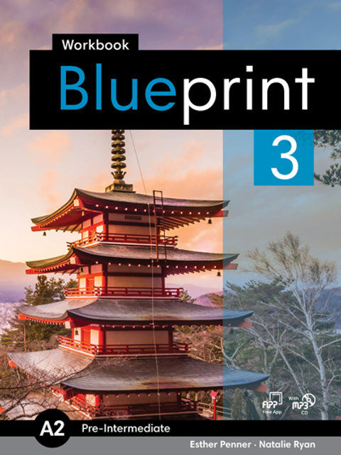 Blueprint 3 Workbook - BIGBOX Access Code
