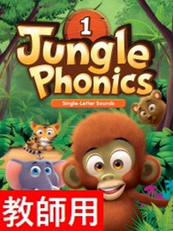 Jungle Phonics 1 Student Book - CLASSBOX Access Code