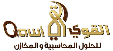 qawi-logo.png