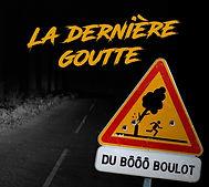 LDG_DuBoooBoulot_Montage_v3.jpg