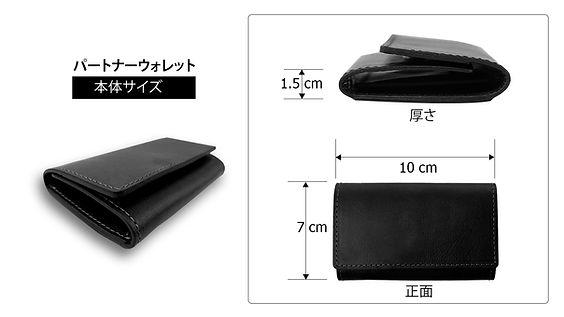size copy.jpg