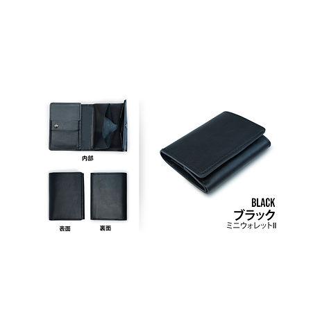 black-0010.jpg