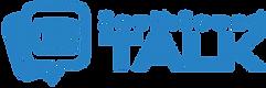 SouthSoundTalk_Logo_bluetext-300x100.png