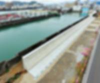 若松町HP用.jpg