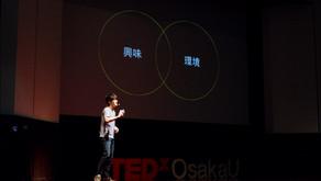 TEDxOsakaUで講演いたしました