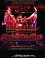 Ring of the Rose original poster 2005.jp