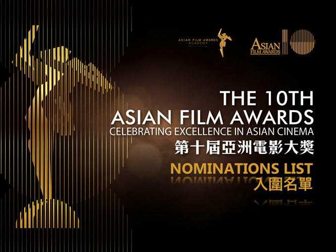 Port of Call wins Best Newcomer and Best Editing at Asia Film Awards