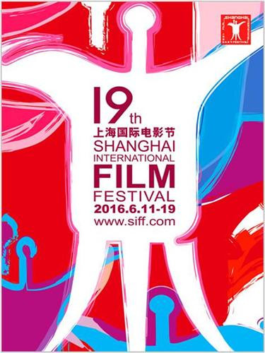 The Bodyguard Competing in 19th Shanghai International Film Festival