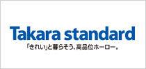 logo_takara.jpg