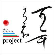 100project.jpg