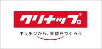 logo_cleanup.jpg