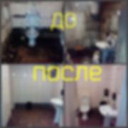IMG_20191108_134624_340.jpg