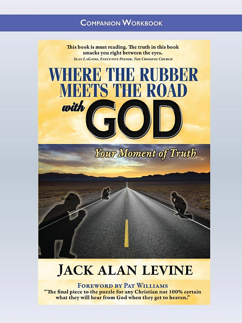 (Work Book) Where The Rubber Meets the Road