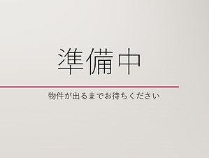 junbi.JPG