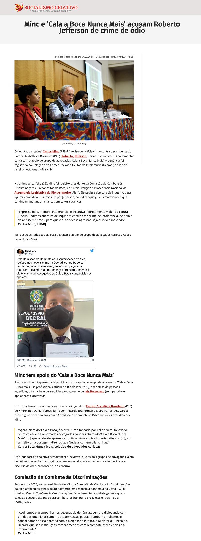 screenshot-www.socialismocriativo.com.br