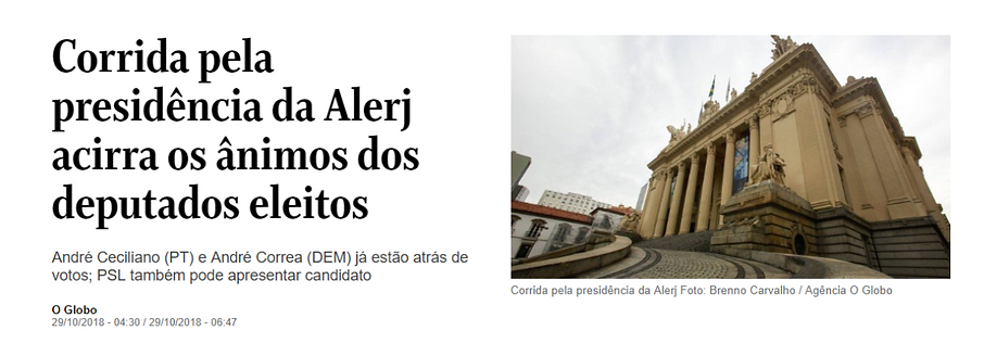 matéria_globo_alerj.png