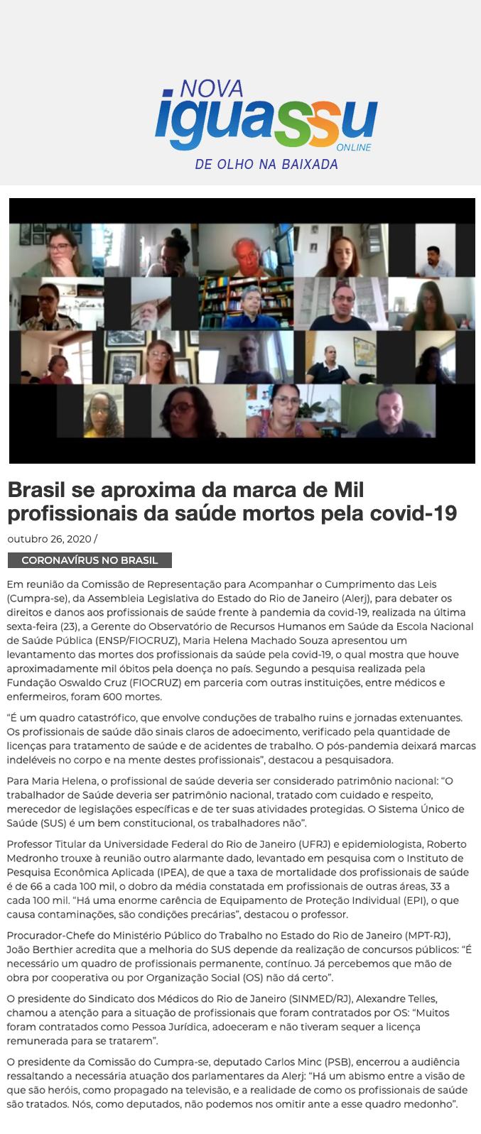 screenshot-novaiguassuonline.com.br-2020
