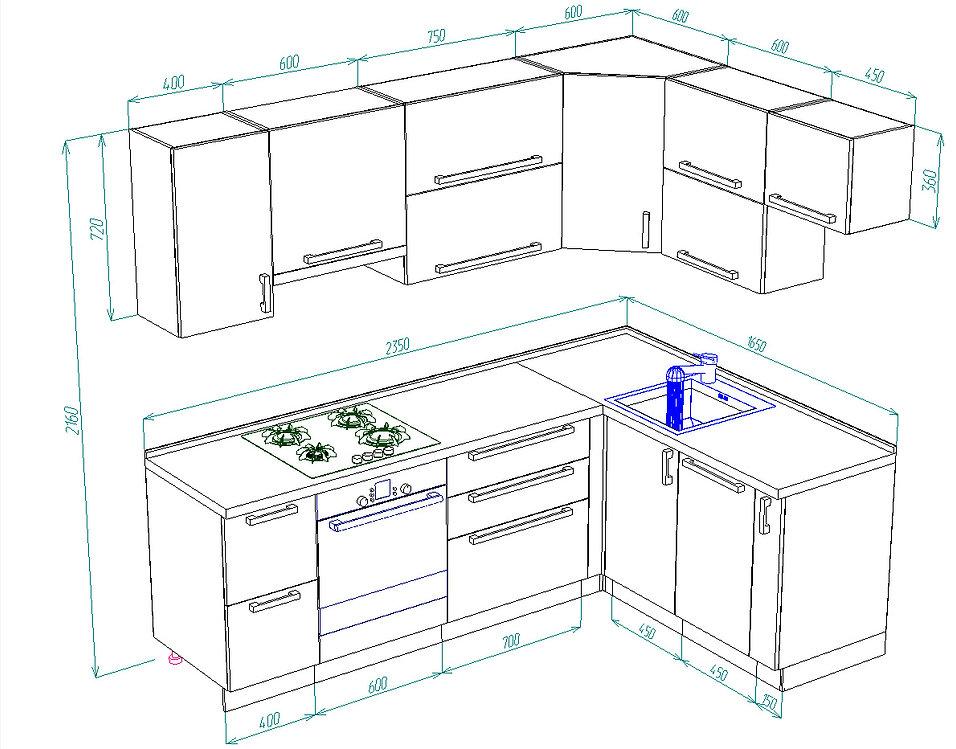 дизайн кухни, фото кухни МАМА