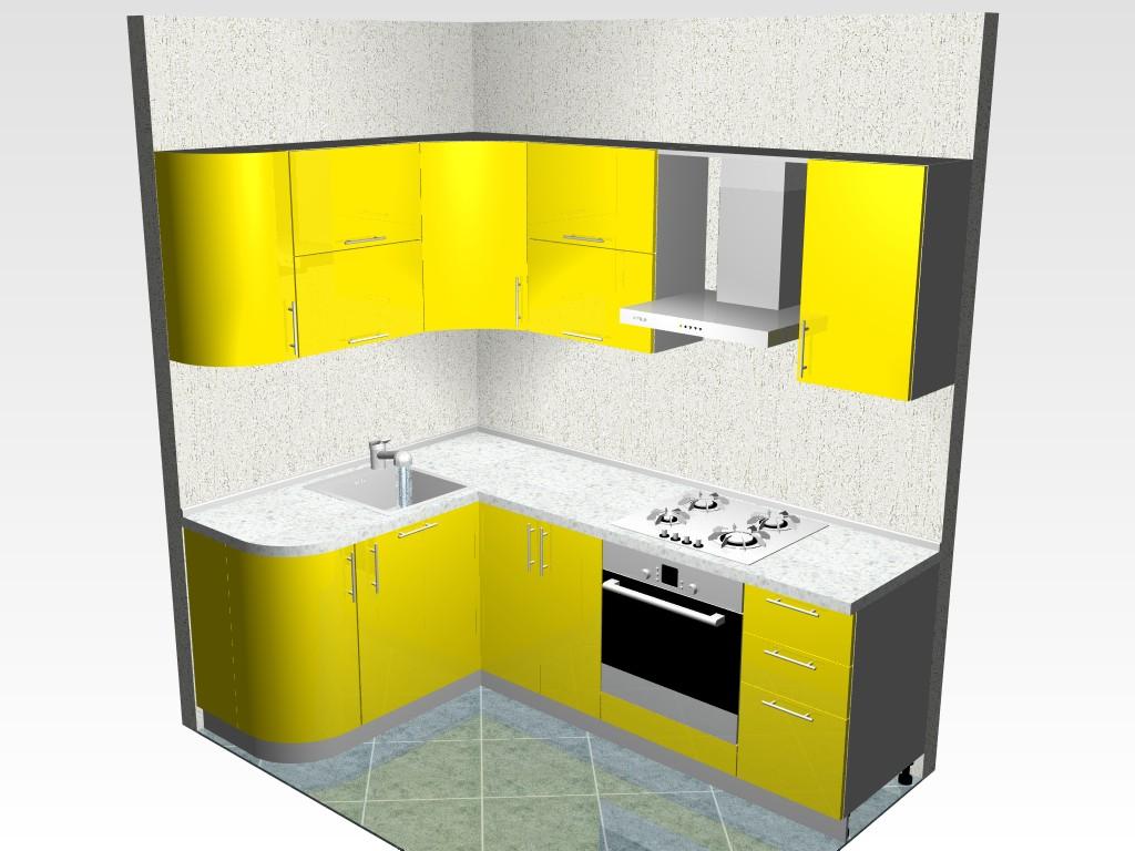 желтая кухня эконом чебоксары