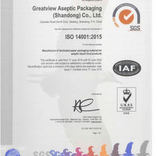 شهادة البيئة 14001