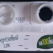 28037865_a_helicap-carton.png
