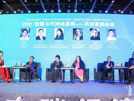 جيف بي يشارك في حلقة نقاش في المنتدى الاقتصادي الصيني السويسري 2020