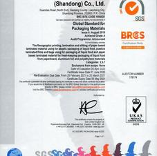 المقاييس العالمية لصناعة مواد التغليف
