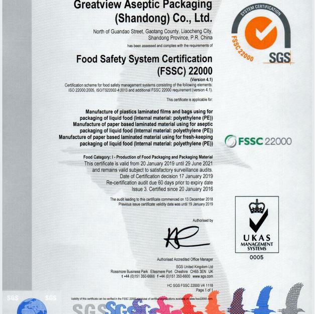 شهادة سلامة الغذاء 22000