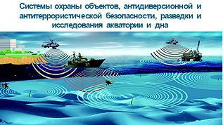 Области_Применения_подв_связи_11__3.jpg