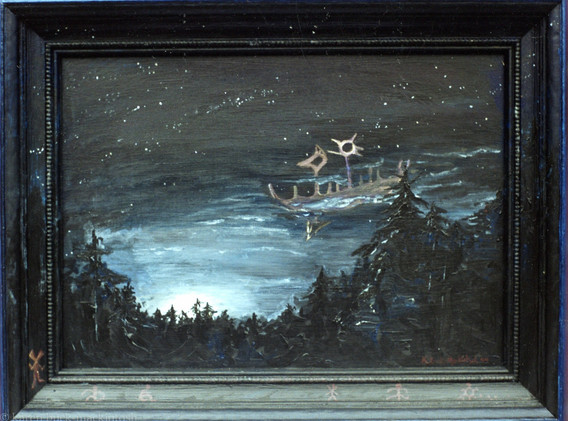 Magic Boat Journey Through Sky