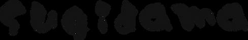 sugidama_logo.png