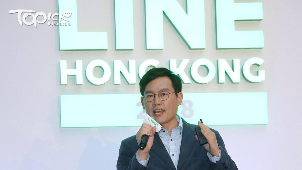 LINE全球業務拓展高級副總裁姜玄玭