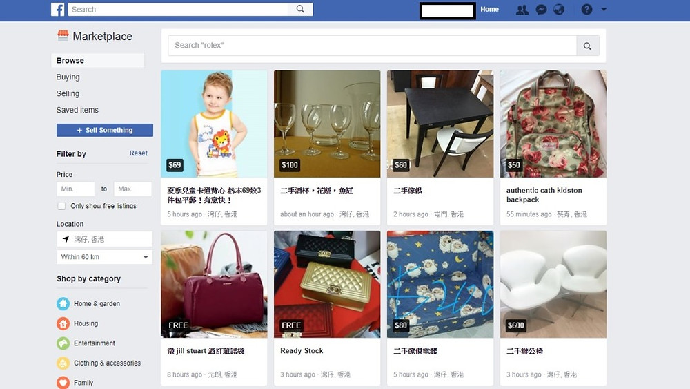 Facebook日前在香港推出Marketplace服務,用戶透過網頁或應用程式,均能夠在平台內購買及出售產品。(Facebook網站截圖)