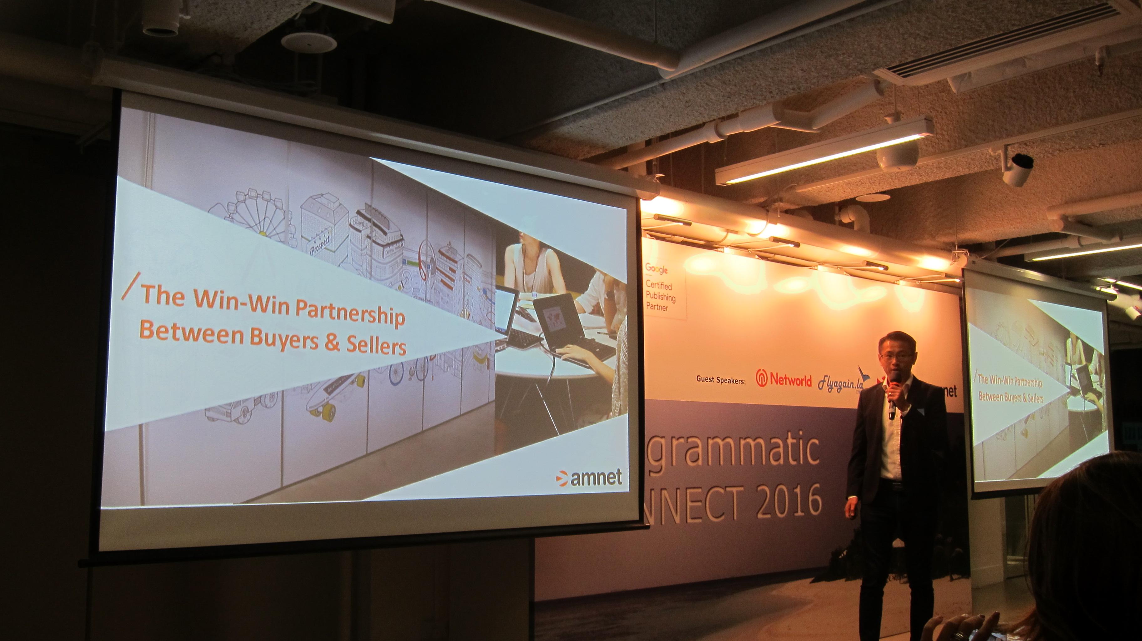Amnet Programmatic ad solutions