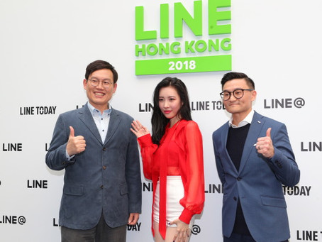 LINE banks on news content to expand operations in Hong Kong