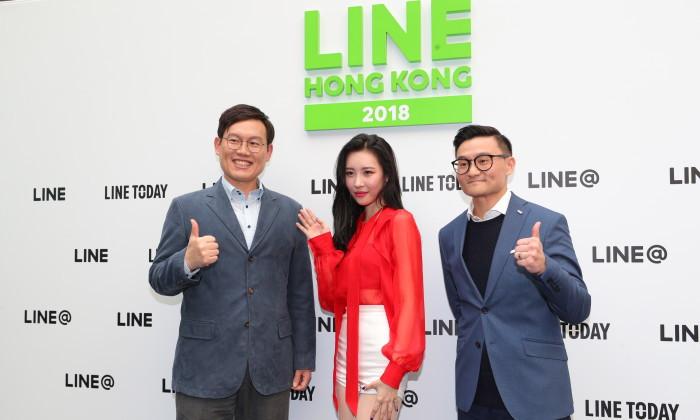 LINE Hong Kong 2018