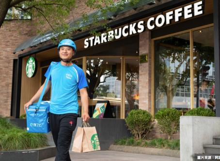 不只有外送,阿里巴巴與星巴克在中國將展開全方位新零售合作