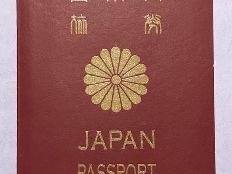 十六葉菊紋