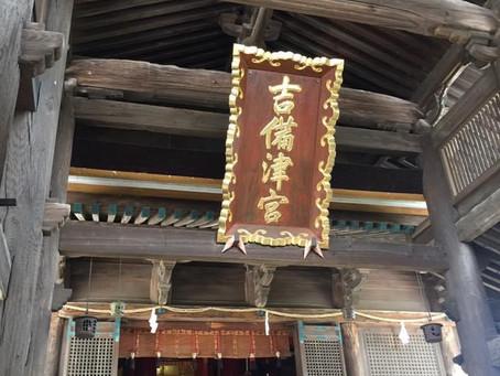 栄西禅師生誕地