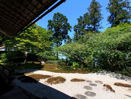 比叡山延暦寺 大書院庭園