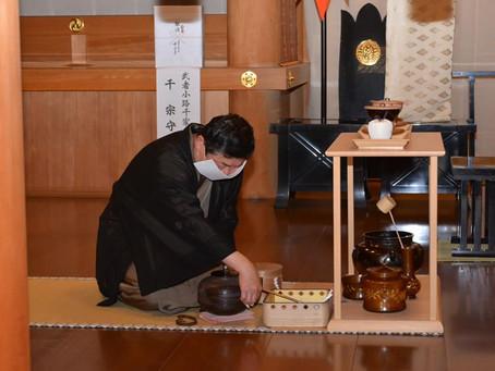 大神神社献茶祭