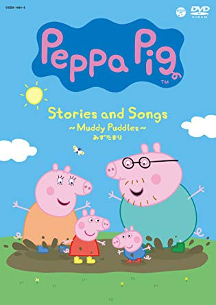Peppa Pig: Stories and Songs