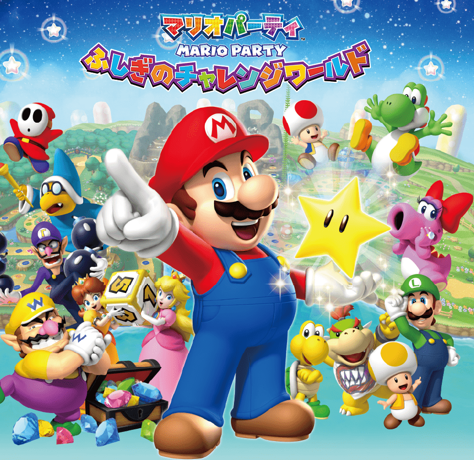 MARIO PARTY CHALLENGE THE WORLD